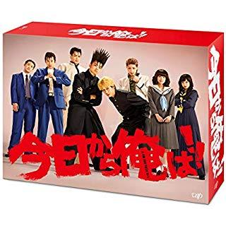 TVドラマ/今日から俺は!! Blu-ray BOX<Blu-ray>20190424