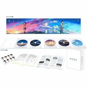 上白石萌音/神木隆之介/「君の名は。」コレクターズ・エディション<4K Ultra HD+4Blu-ray>(初回生産限定版)20170726