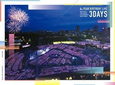 【オリジナル特典付】乃木坂46/6th YEAR BIRTHDAY LIVE<5Blu-ray>(完全生産限定盤)[Z-8356]20190703