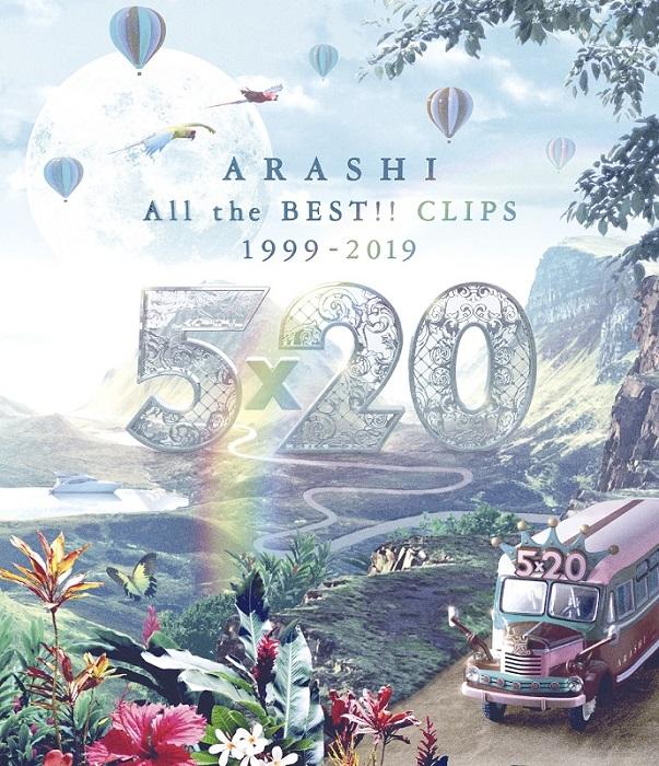 嵐/5×20 All the BEST!! CLIPS 1999-2019<Blu-ray>(通常盤)20191016