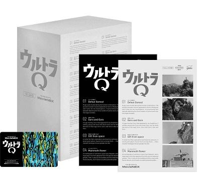 【オリジナル&先着特典付】ULTRAMAN ARCHIVES ウルトラQ UHD & MovieNEX<4K Ultra HD Blu-ray(3枚)+Blu-ray(7枚)>[Z-8700・8701]20191120
