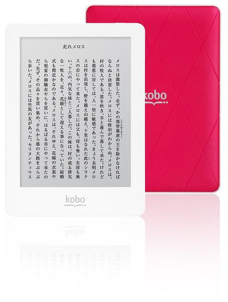 【大特価】kobo Glo(コボ グロー)ピンクサンセット N613-KJP-P<電子書籍リーダー>[Z-8542]