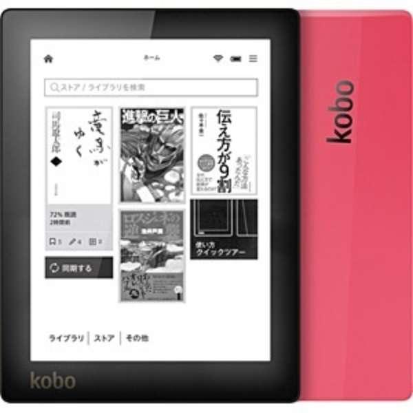 【大特価】Kobo Aura ピンク