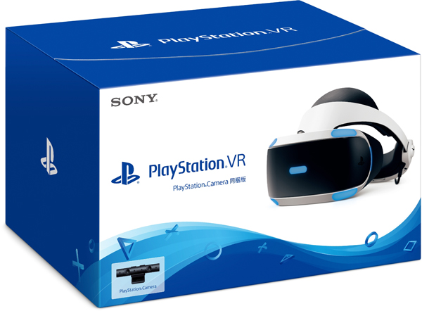 【中古】【部品 箱説有り】PlayStation VR カメラ同梱版(CUHJ-16003)【4948872015301】