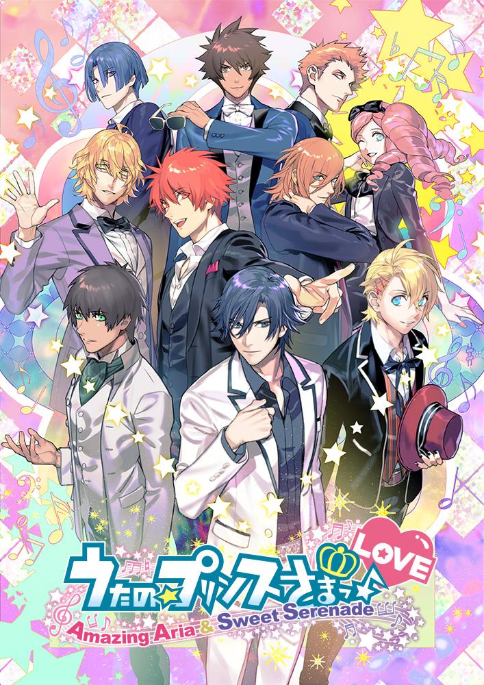 【オリ特付】うたの☆プリンスさまっ♪Amazing Aria & Sweet Serenade LOVE<Vita>(Premium Princess BOX)[Z-6317・6318]20171019