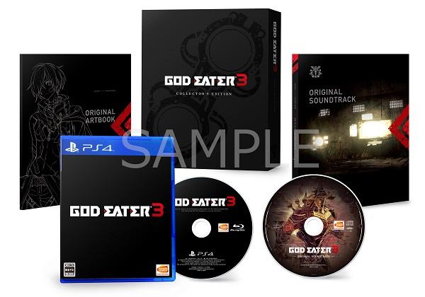 【オリ特付】GOD EATER 3/ゴッドイーター3<PS4>(初回限定生産版)[Z-7703]20181213