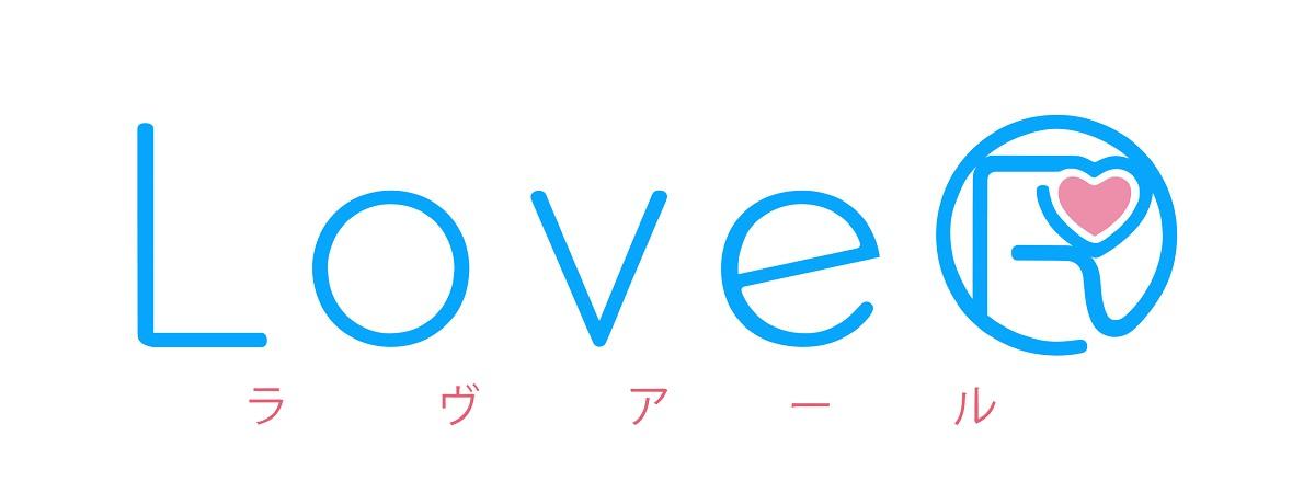 【オリ特付】LoveR<PS4>[Z-7704・7705]20190214
