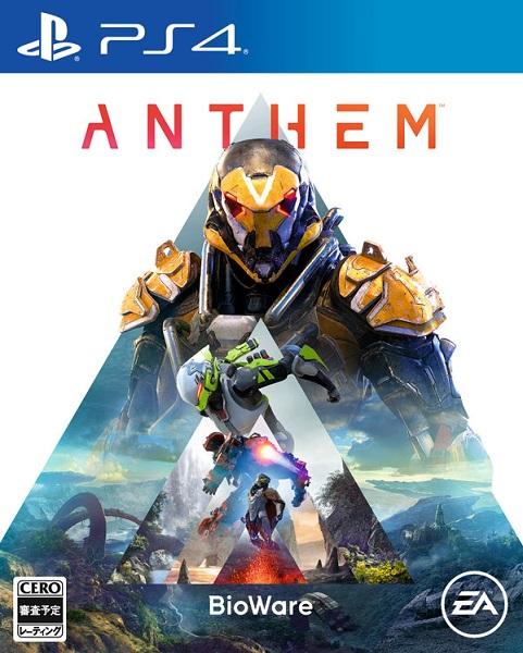 Anthem Legion of Dawn Edition<PS4>20190222