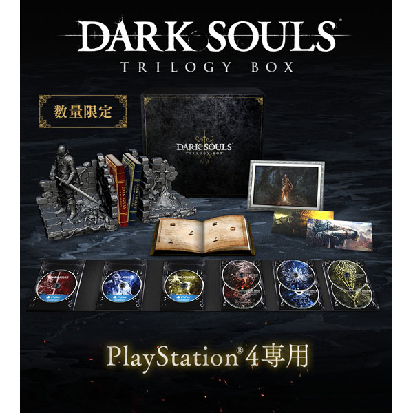 ◆◆DARK SOULS TRILOGY BOX/ダークソウル<PS4>20180524