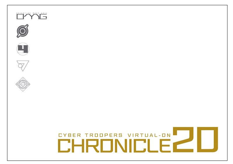 【オリ特付】とある魔術の電脳戦機 初回限定版『Discipline 55 (ディシプリン 55)』<PS4>[Z-6736・6737]20180215