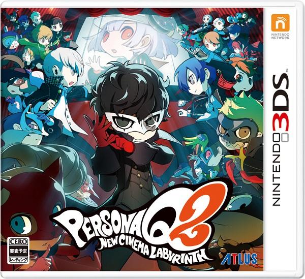 【オリ特付】ペルソナQ2 ニュー シネマ ラビリンス<3DS>[Z-7673・7674・7675]20181129