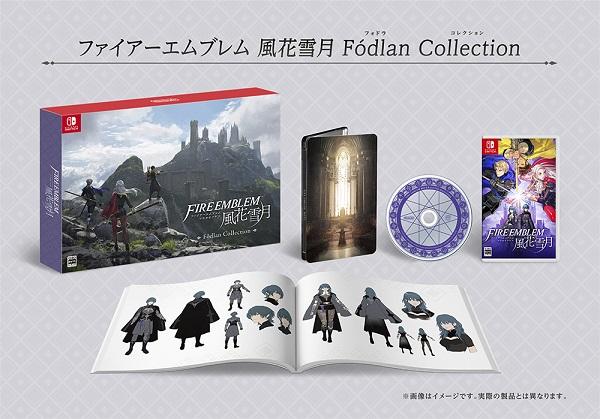 ファイアーエムブレム 風花雪月 Fodlan Collection<Switch>20190726