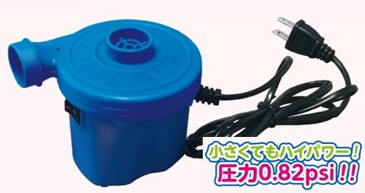激安超特価 新商品!新型 電動ポンプ ホビー