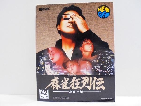 【中古】NEO-GEO用ROMカセット 麻雀狂列伝 西日本編<レトロゲーム>(代引き不可)6546