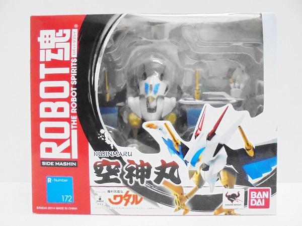 【中古】ROBOT魂 魔神英雄伝ワタル R-172 空神丸<フィギュア>(代引き不可)6546