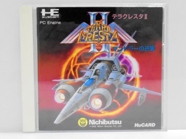 【中古】レア PCエンジン専用ソフト テラクレスタ2 -マンドラーの逆襲<レトロゲーム>(代引き不可)6546