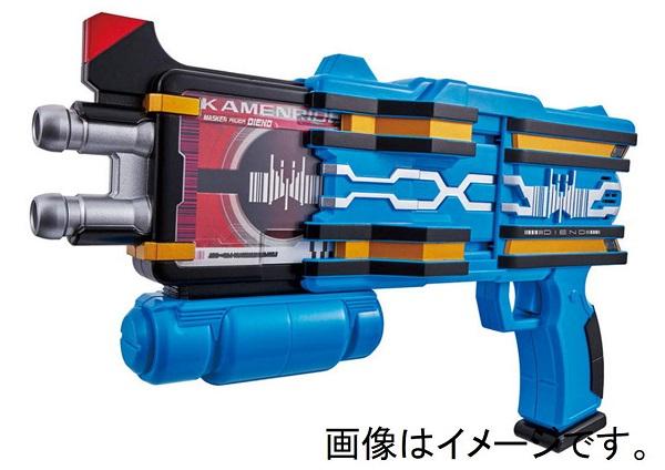 【中古】変身装填銃 DXネオディエンドライバー 仮面ライダージオウ<おもちゃ>(代引き不可)6546