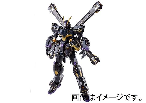【中古】未開封品 METAL BUILD クロスボーンガンダムX2<フィギュア>(代引き不可)6546