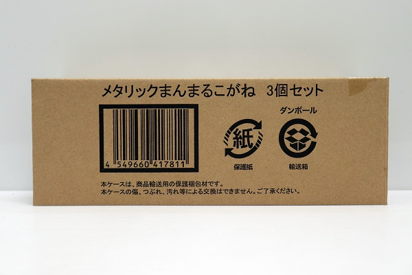 【中古】未開封品 メタリックまんまるこがね 3個セット<フィギュア>(代引き不可)6546