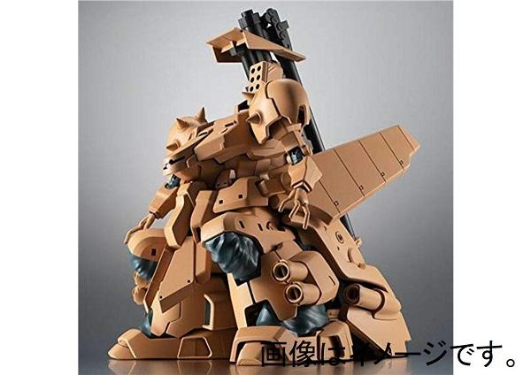【中古】未開封品 ROBOT魂 <SIDE MS> YMS-16M ザメル ver.A.N.I.M.E.<フィギュア>(代引き不可)6546