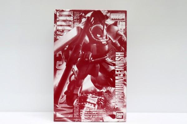 【中古】未組立品 MG 1/100 MS-06S シャア専用ザク Ver.2.0 チタニウムフィニッシュ<プラモデル>(代引き不可)6546
