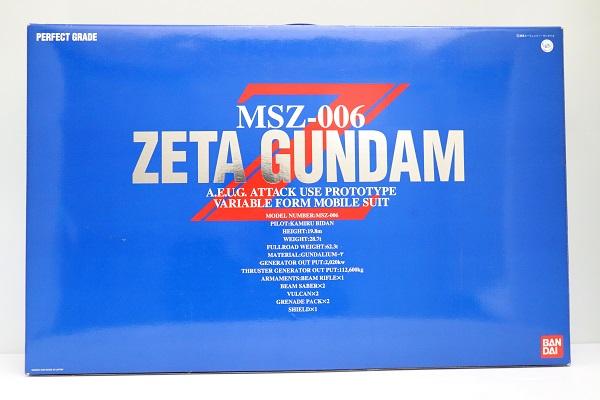 【中古】【未組立品】 PG 1/60 MSZ-006 ゼータガンダム 機動戦士Zガンダム<プラモデル>(代引き不可)6546