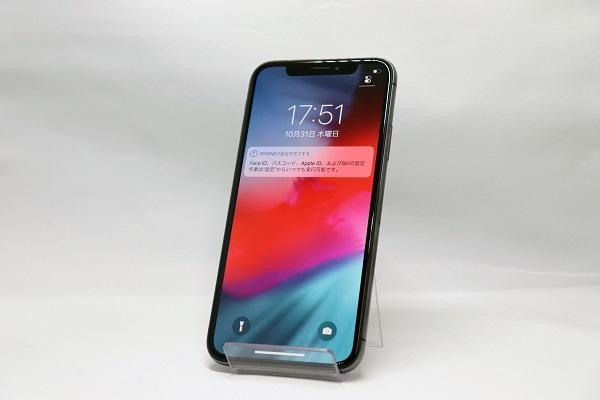 【中古】au iPhoneX 256GB スペースグレイ Bランク<中古携帯>(代引き不可)6570