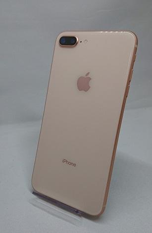【中古】docomo iPhone8 Plus 256GB ゴールド ABランク<中古携帯>(代引き不可)6570