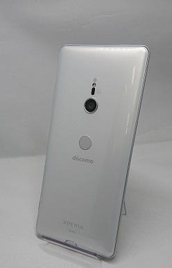 【中古】docomo Xperia XZ3 64GB ホワイトシルバー ABランク<中古携帯>(代引き不可)6570