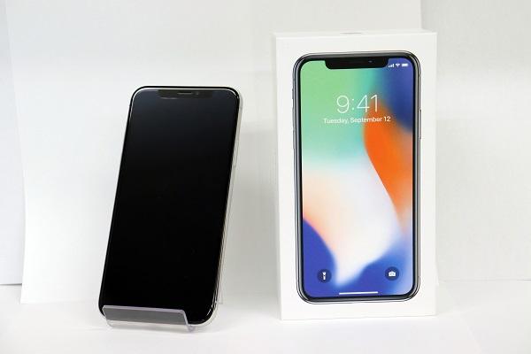 【中古】docomo iPhoneX 64GB シルバー BCランク<中古携帯>(代引き不可)6574