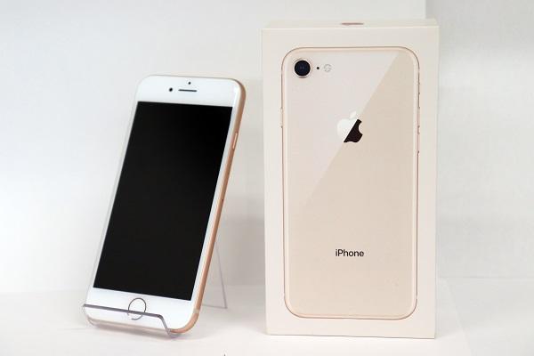 【中古】docomo iPhone8 256GB ゴールド ABランク<中古携帯>(代引き不可)6574