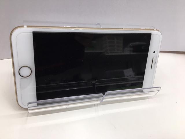 【中古】au iphone7 plus 32GB ローズゴールド ランク<中古携帯>(代引き不可)6582