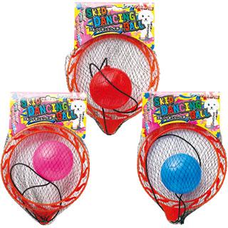足にリングを通し、ボールを回して飛ぶおもちゃ! スキップダンシングボール(3個セット)