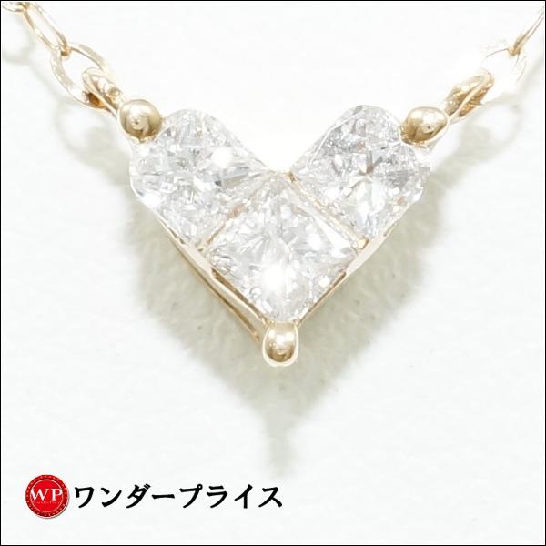 K18 18金 PG ピンクゴールド ネックレス ダイヤ 0.25 カード鑑別書★送料無料★