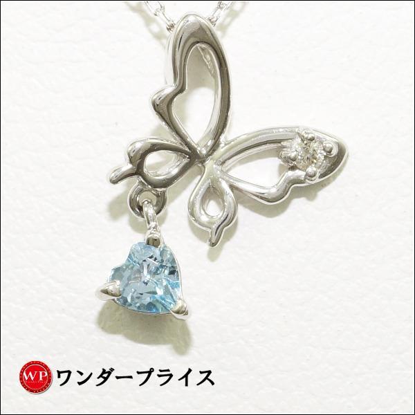 K10 10金 WG ホワイトゴールド ネックレス ブルートパーズ ダイヤ 0.01★送料無料★