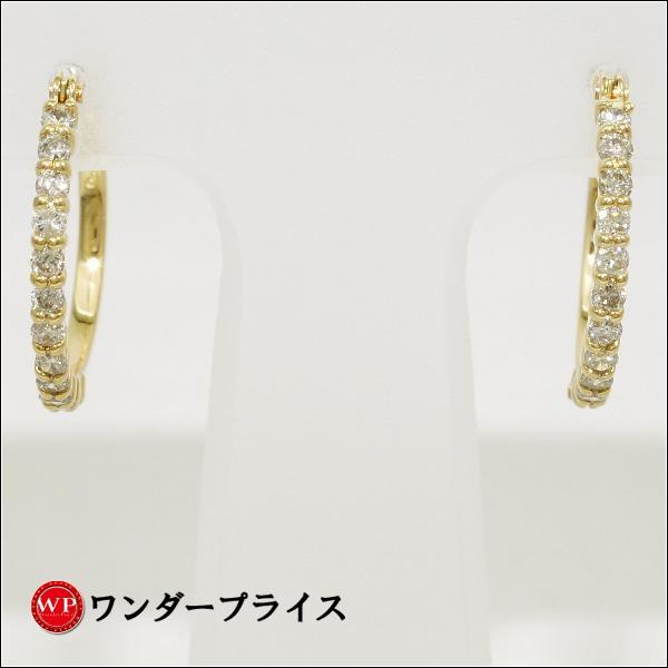 K18 18金 YG イエローゴールド ピアス ダイヤ 0.15×2★送料無料★