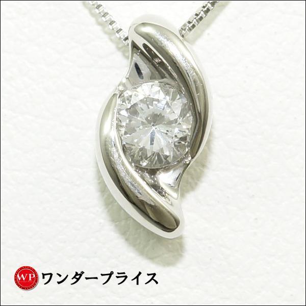 PT900 プラチナ 850 ネックレス ダイヤ 0.20ctup カード鑑別書★送料無料★