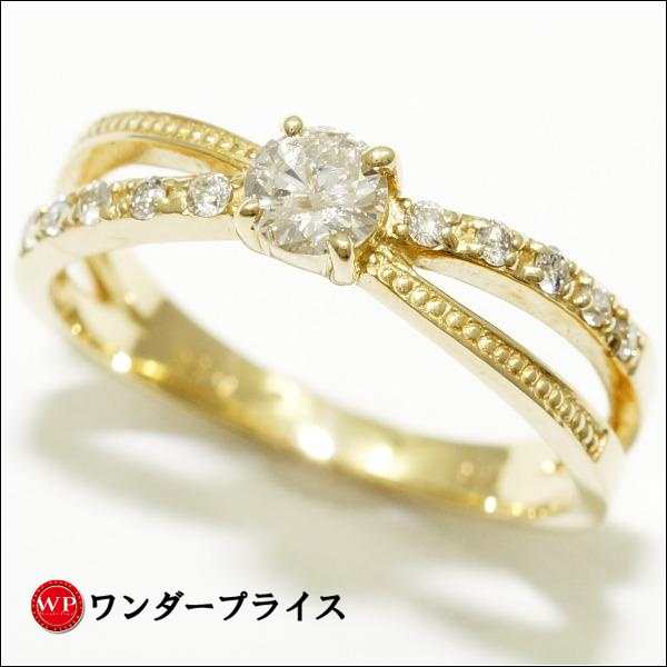 K18 18金 YG イエローゴールド リング 8.5号 ダイヤ★送料無料★