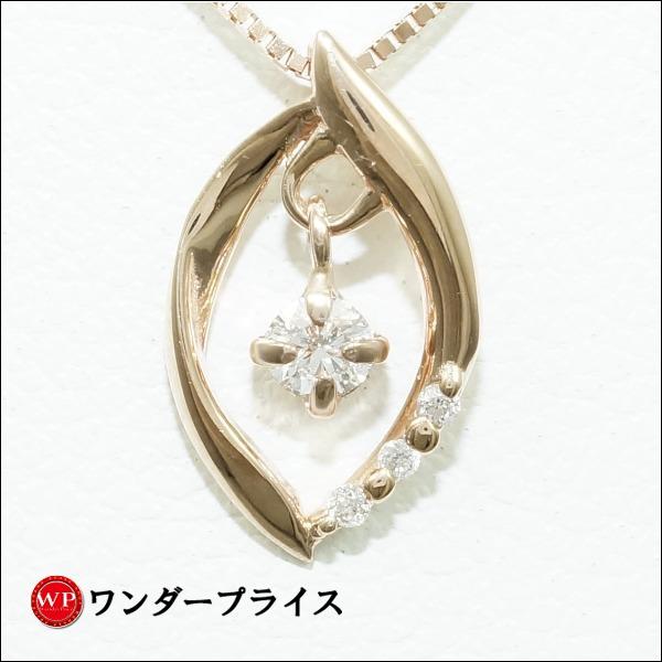 K10 10金 PG ピンクゴールド ネックレス ダイヤ 0.06★送料無料★