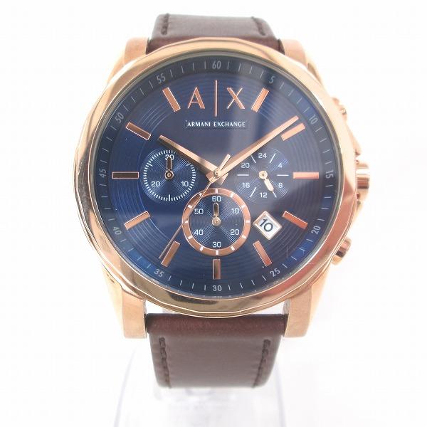 時計 アルマーニエクスチェンジ AX2508 時計 腕時計 メンズ クオーツ 青文字盤 ★送料無料★【中古】【あす楽】