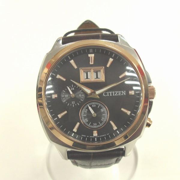 時計 シチズン コレクション エコドライブ ビックデイト E310ーS091993 時計腕時計 メンズ ★送料無料★【中古】【あす楽】