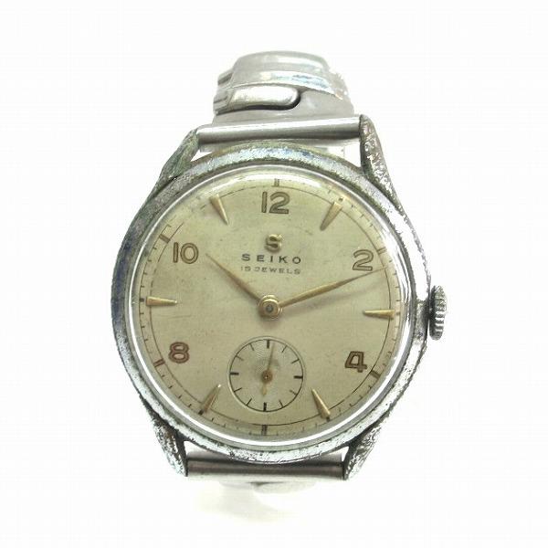 セイコー 手巻き 15石 アンティーク Sマーク 時計 ★送料無料★【中古】【あす楽】