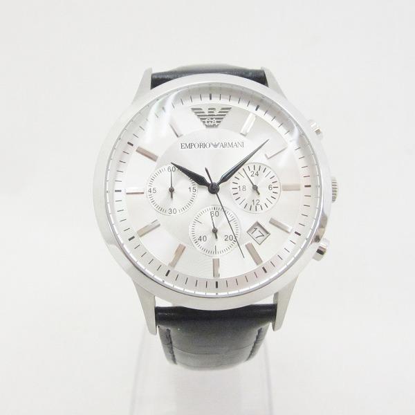 エンポリオアルマーニ AR2432 腕時計 クォーツ メンズ ★送料無料★【中古】【あす楽】