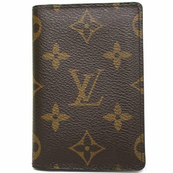 ルイヴィトン Louis Vuitton カードケース オーガナイザー M61732 ブランド小物 名刺入れ ユニセックス ★送料無料★【中古】【あす楽】