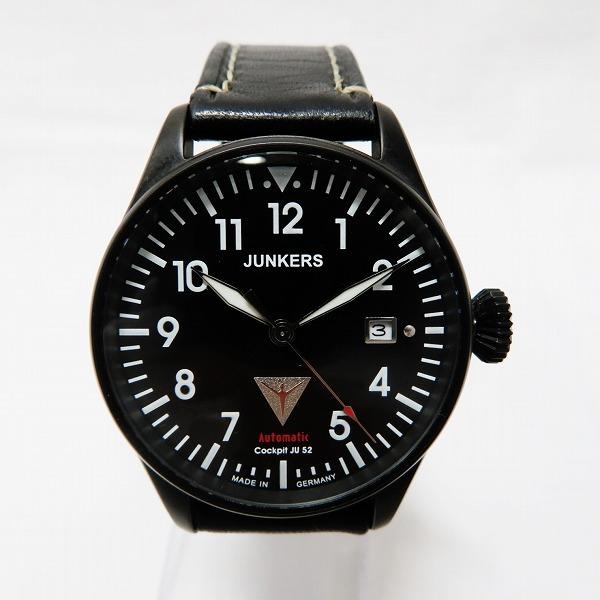 ユンカース Cockpit JU52 オートマティック 6152-2AT-209558 時計 腕時計 メンズ ★送料無料★【中古】【あす楽】