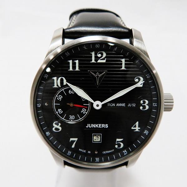 ユンカース Iron Annie JU52 手巻き 裏スケ Ref.6638-2 時計 腕時計 メンズ ★送料無料★【中古】【あす楽】