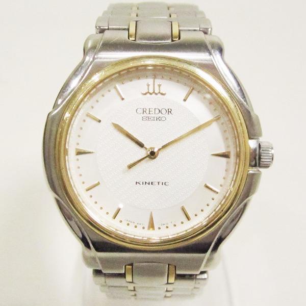 時計 セイコー クレドール 4M71-0A10 キネティック メンズ ★送料無料★【中古】【あす楽】