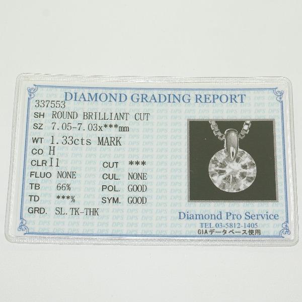 PT900 プラチナ PT850 ネックレス ダイヤ 1 33 カード式鑑定書 ジュエリー送料無料新品同様あす楽2YWIED9eHb