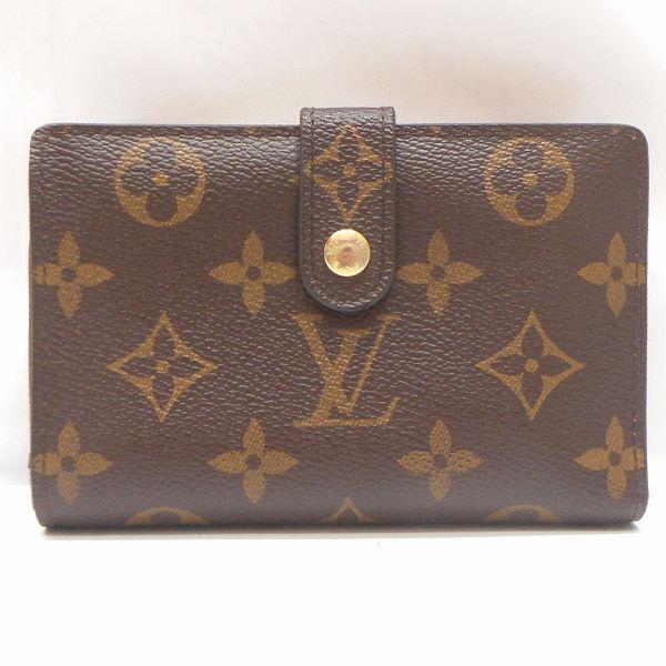 ルイヴィトン Louis Vuitton モノグラム がま口財布 M61674 ★送料無料★【中古】【あす楽】