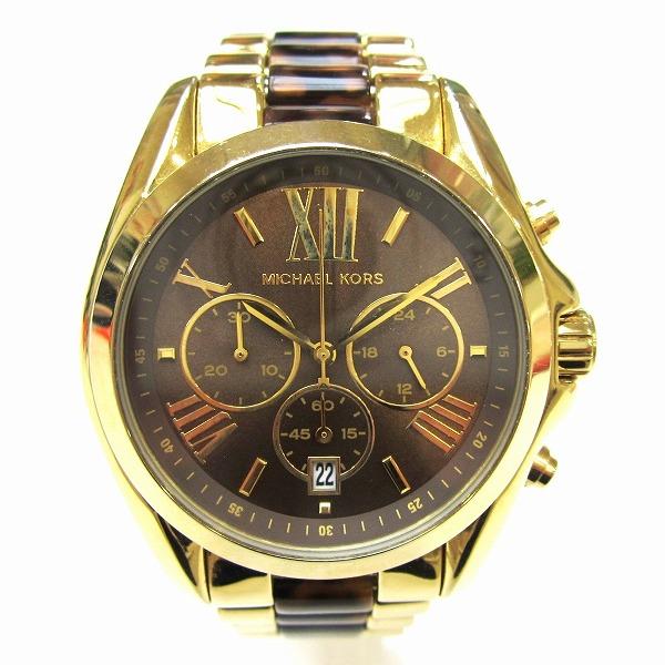 時計 マイケルコース Michael Kors トリプルカレンダー MK-6269 ユニセックス腕時計 ★送料無料★【中古】【あす楽】
